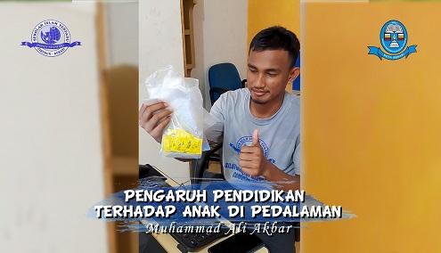 Read more about the article KENDALA PENDIDIKAN DI PEDALAMAN