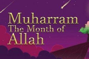 Read more about the article BULAN MUHARRAM YANG MULIA