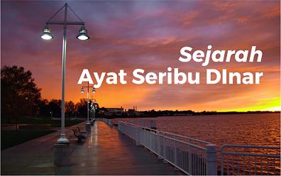 Read more about the article Sejarah Ayat Seribu Dinar
