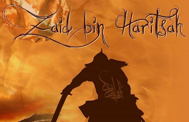 Read more about the article ZAID BIN HARITSAH DAN ZAINAH BINTI JAHSY